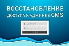 Доработаю сайт, написанный на php 9 - kwork.ru
