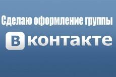 Сделаю полное оформление youtube канала 3 - kwork.ru