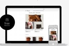 Нарисую дизайн Интернет-Магазина 30 - kwork.ru