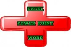 Работа в Excel 5 - kwork.ru