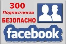 Сделаю перенос вашего сайта с старого на новый хостинг провайдер 24 - kwork.ru