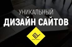 создам дизайн слайда для вашего сайта 16 - kwork.ru