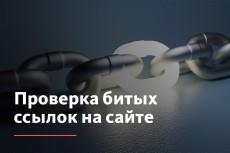 Перенесу сайт на новый хостинг 28 - kwork.ru