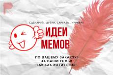 Создам аватарку на канал YouTube + шапка. Все сделаю в одном стиле 5 - kwork.ru