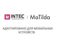 Сайт Агентство недвижимости с кабинетом риелтора. Лицензия в подарок 18 - kwork.ru