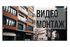 Сделаю монтаж видео с цветокоррекцией и приданием атмосферности 11 - kwork.ru