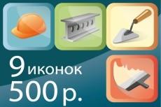 создам 3 анимированных баннера для сайта на любую тематику 7 - kwork.ru