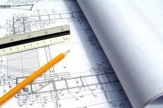 напишу обзор,описание в сферах дизайна интерьера,строительства 5 - kwork.ru