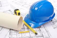 Написание статей на строительную тематику 17 - kwork.ru