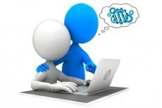 Настройка безопасности сайта на wordpress 3 - kwork.ru