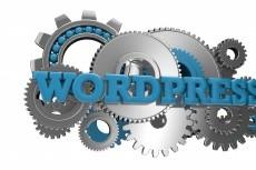 Установка WordPress 13 - kwork.ru