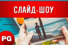 Билборд, ролап или рекламный щит 29 - kwork.ru