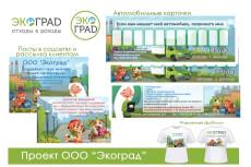 Создаю логотипы разной сложности 17 - kwork.ru