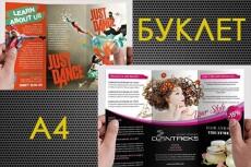 Уберу фон с фото/картинки 8 - kwork.ru