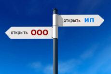 Помогу разобраться в расчетах с налоговой инспекцией 15 - kwork.ru