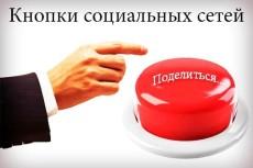 110 репостов +110 подписчиков на страницу/группу/паблик Вконтакте 7 - kwork.ru