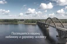 Открытка из Киева 37 - kwork.ru