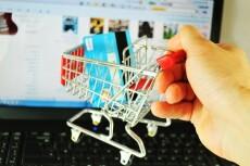 Наполню интернет-магазин товарами 11 - kwork.ru