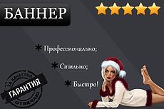 Создам логотип для любой цели 31 - kwork.ru