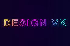 Дизайн для сообществ и групп Вконтакте 18 - kwork.ru