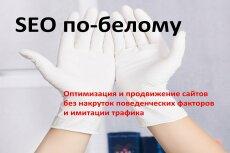 Тексты и статьи от профессионала 22 - kwork.ru