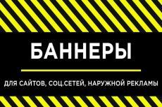 Быстро перенесу ваш сайт на новый домен, хостинг 15 - kwork.ru