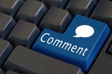 30 развернутых комментариев на вашем сайте 37 - kwork.ru