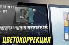 Аудио ролики 8 - kwork.ru