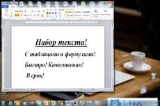 Соберу вручную Базу данных компаний и ИП 14 - kwork.ru