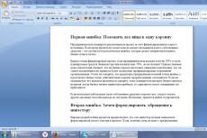 переведу русский текст на английский 5 - kwork.ru