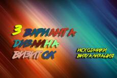 Создание логотипов+векторном разрешении 15 - kwork.ru