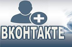 1000 Подписчиков на страницу instagram 12 - kwork.ru