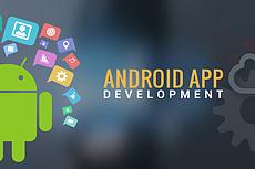 Размещение приложения в Google Play 9 - kwork.ru