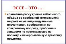 найду качественные фото на иностранных сайтах 7 - kwork.ru