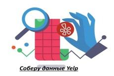 Сделаю парсинг организаций с Google Maps 6 - kwork.ru