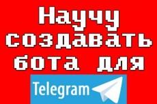 настройка Joomla и других CMS систем 4 - kwork.ru