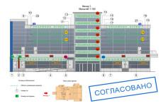 Расчеты элемента строительных конструкций 22 - kwork.ru
