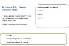 Интернет-маркетинг 13 - kwork.ru
