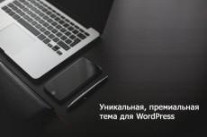 зарегистрирую вашу компанию в каталогах фирм 5 - kwork.ru