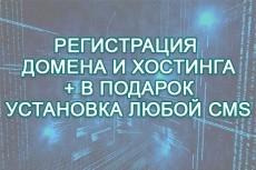 Интернет-магазин на OpenCart 4 - kwork.ru