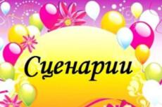 Научу зарабатывать 3 - kwork.ru