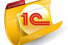 Подготовлю документы для регистрации ООО или ИП 11 - kwork.ru