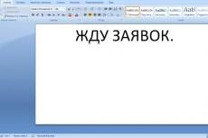 Сделаю уникальность вашему тексту 100% 15 - kwork.ru