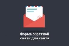 Доработка сайта на Drupal 7 29 - kwork.ru