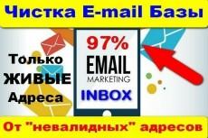 Базы данных и клиентов 34 - kwork.ru
