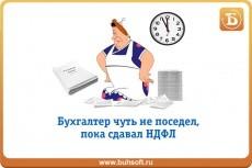 Помощь в проведении первичной документации 4 - kwork.ru