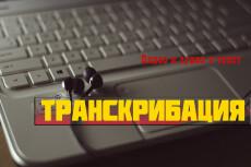 Пишу статьи на тему проблемы с детьми 15 - kwork.ru