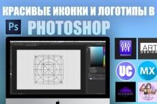 Сделаю монтаж видео 3 - kwork.ru