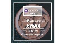 Видео для инстаграм 10 - kwork.ru