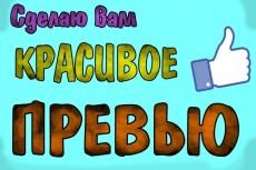 оформлю ваш ютуб канал 6 - kwork.ru